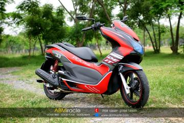 Honda PCX RIDE IT