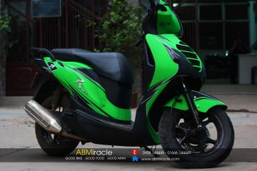 Honda PS GREEN ITHACA